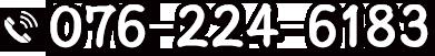 TEL:076-224-6183
